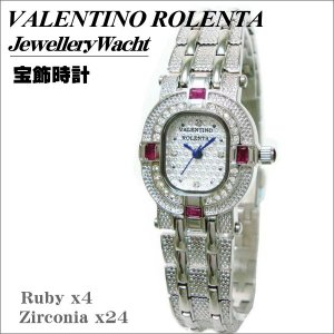 バレンチノ・ロレンタ ルビー宝飾工芸時計  レディス腕時計 VR110-RL ギフトプレゼント贈答品 zennsannnet