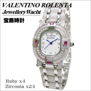 バレンチノ・ロレンタ ルビー宝飾工芸時計 メンズ腕時計 VR110-RM ギフトプレゼント贈答品 zennsannnet