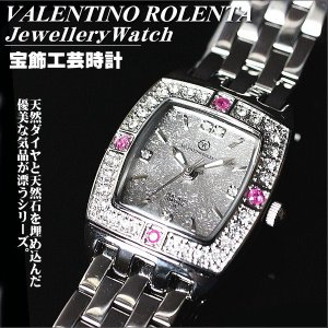 バレンチノ・ロレンタ VALENTINO ROLENTA レディス腕時計 ルビー宝飾時計 VR2001-LR ギフトプレゼント贈答品 zennsannnet