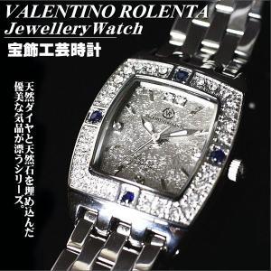 バレンチノ・ロレンタ VALENTINO ROLENTA レディス腕時計 サファイヤ宝飾時計 VR2001-LS ギフトプレゼント贈答品 zennsannnet