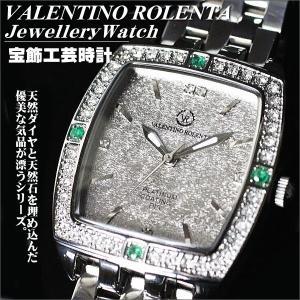 バレンチノ・ロレンタ VALENTINO ROLENTA メンズ腕時計 エメラルド宝飾時計 VR2001-ME ギフトプレゼント贈答品 zennsannnet