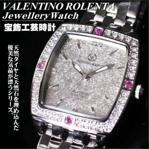 バレンチノ・ロレンタ VALENTINO ROLENTA メンズ腕時計 ルビー宝飾時計 VR2001-MR ギフトプレゼント贈答品 zennsannnet
