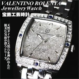 バレンチノ・ロレンタ VALENTINO ROLENTA メンズ腕時計 サファイヤ宝飾時計 VR2001-MS ギフトプレゼント贈答品 zennsannnet