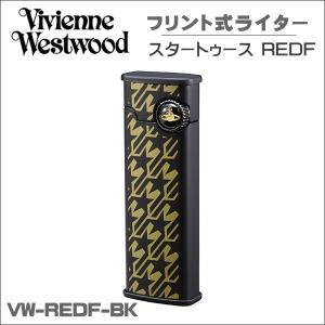 ヴィヴィアン・ウエストウッド フリント式ライター  喫煙具  VW-1501 ブラック ギフト プレゼント クリスマス|zennsannnet