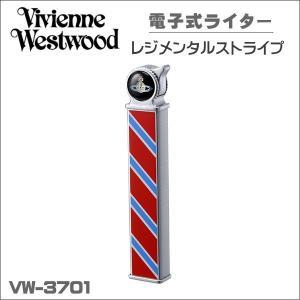 ヴィヴィアン・ウエストウッド 喫煙具 スリム電子式ライター レジメンタルストライプ  Sヘアライン VW3701 ギフト プレゼント クリスマス|zennsannnet