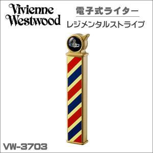 ヴィヴィアン・ウエストウッド 喫煙具 スリム電子式ライター レジメンタルストライプ  Bヘアライン VW3701 ギフト プレゼント クリスマス|zennsannnet