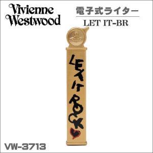 ヴィヴィアン・ウエストウッド 喫煙具 スリム電子式ライター レットイットロック ゴールド VW3713 ギフト プレゼント|zennsannnet