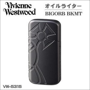 ヴィヴィアン・ウエストウッド オイルライター ビックロゴORB ブラックマット 喫煙具 VW-5315  ギフト プレゼント|zennsannnet