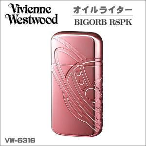 ヴィヴィアン・ウエストウッド オイルライター ビックロゴORB ローズピンク 喫煙具 VW-5319  ギフト プレゼント|zennsannnet