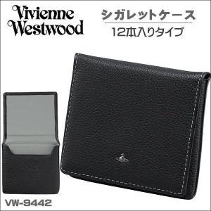 ヴィヴィアン・ウエストウッド Vivienne Westwood タバコ入れ シガレットケース 12本入れタイプ  VW-9442 ギフト プレゼント クリスマス|zennsannnet