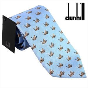 ダンヒル ネクタイ DUNHILL ブルー系 イタリー製 シルク100% YS2500R ギフト プレゼント 父の日|zennsannnet