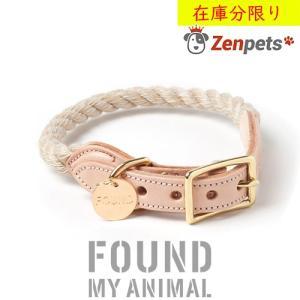 送料無料 / 首輪 カラー 犬用 Found My Animal ファウンド マイ アニマル / ロープ&レザー ジュート 海外直輸入 ブランド / 小型犬 中型犬 大型犬