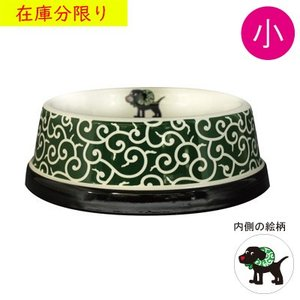 犬用 フードボウル (小) わんコレ もんざえもん / 唐草 / からくさ / ペットボウル お皿 食器 陶器 / 小型犬 猫 電子レンジOK