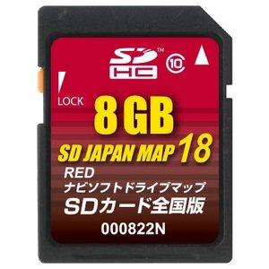 ゴリラ用地図更新ロム SD JAPAN MAP 18 RED 全国版 (8G) 000822N 4934422187826|zenrin-ds