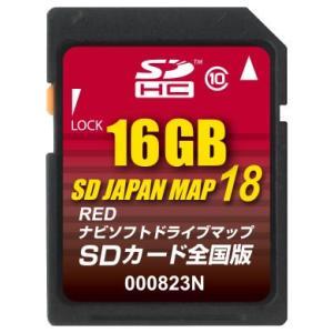 ゴリラ用地図更新ロム SD JAPAN MAP 18 RED 全国版 (16G) 000823N 4934422187833|zenrin-ds