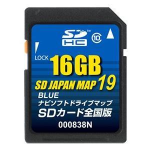 ゴリラ用地図更新ロム SD JAPAN MAP 19 BLUE 全国版(16GB) 000838N 4934422198082|zenrin-ds