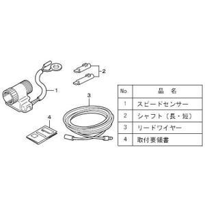 デンソー/デンソー 汎用スピードセンサー 068995-0030|zenrin-ds