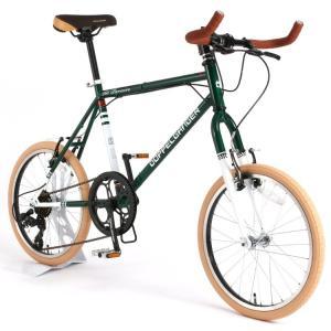 ドッペルギャンガー 20インチ 折りたたみ自転車 260-GR Parceiro ブリティッシュグリーン 送料無料(北海道・沖縄・離島除く) 4582143467484|zenrin-ds