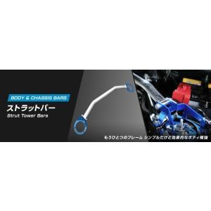 CUSCO/クスコ ストラットバー Type OS フロント ホンダ シビック タイプR FK8 品番3C4 540 A|zenrin-ds