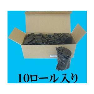 デンソー/デンソー ETCプリンター ペーパーロール紙 998002-1030(10巻単位)|zenrin-ds