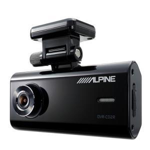 ALPINE(アルパイン) フロント/リアカメラ 2カメラドライブレコーダー DVR-C02R|zenrin-ds