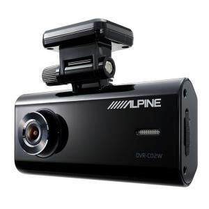 ALPINE(アルパイン) フロント/ルームカメラ内臓 2カメラドライブレコーダー DVR-C02W|zenrin-ds