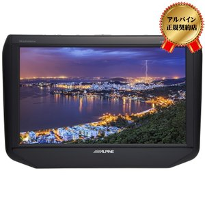 アルパイン(ALPINE) 9型 WSVGA液晶 HDMI シートバック・リアビジョン SSA9 4958043111336|zenrin-ds