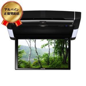 アルパイン リアモニター プラズマクラスター技術搭載 10.2型LED WXGAリアビジョン  PXH10S-R-B 4958043123476|zenrin-ds