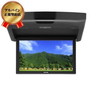 アルパイン リアモニター 10.1型WSVGA リアビジョン(HDMI接続専用モデル)シルバー RSH10S-L-S 4958043123520|zenrin-ds