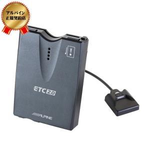 アルパイン ETC2.0 車載器 HCE-B110 4958043123827|zenrin-ds