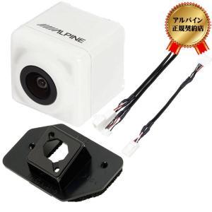 アルパイン(ALPINE) アルファード ヴェルファイア 30系 専用 マルチバックビューカメラパッケージ(白) HCE-C2000RD-AV-W 4958043123858|zenrin-ds