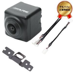 アルパイン(ALPINE) ハリアー 60系 専用 マルチバックビューカメラパッケージ(黒) HCE-C2000RD-HA 4958043123889|zenrin-ds