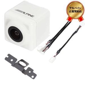 アルパイン(ALPINE) ハリアー 60系 専用 マルチバックビューカメラパッケージ(白) HCE-C2000RD-HA-W 4958043123896|zenrin-ds