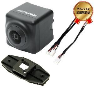 アルパイン(ALPINE) ヴォクシー ノア エスクァイア 80系 専用 マルチバックビューカメラパッケージ(黒) HCE-C2000RD-NVE 4958043123964|zenrin-ds