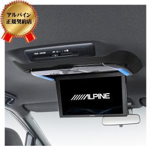 ALPINE/アルパイン エスティマ専用 12.8型リアビジョン用パーフェクトフィット 大型ムーンルーフ無し車用 KTX-Y4005BK 4958043233663|zenrin-ds