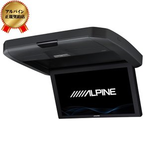 ALPINE/アルパイン 12.8型WXGA リアビジョン ブラック RXH12X-L-B 4958043282142|zenrin-ds
