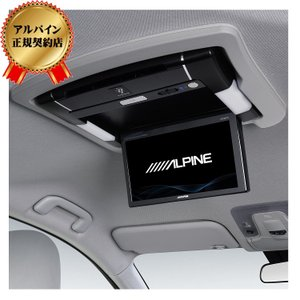 ALPINE/アルパイン プリウス専用 9型リアビジョン用パーフェクトフィット チルト&スライド電動ムーンルーフ無し車用 KTX-Y609VG 4958043282265|zenrin-ds
