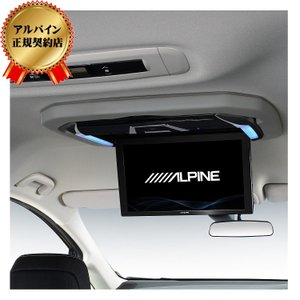ALPINE/アルパイン オデッセイ専用 12.8型リアビジョン用パーフェクトフィット KTX-H2005VG 4958043282319|zenrin-ds