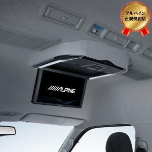 アルパイン(ALPINE) ハイエース レジアスエース 200系 ミドルルーフ 専用 12.8型 リアビジョン取付キット  KTX-Y3005VG-M|zenrin-ds