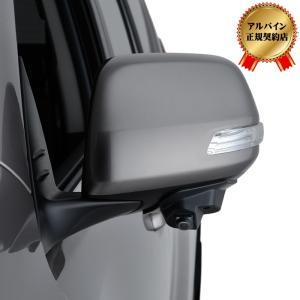 アルパイン(ALPINE) ランドクルーザープラド 150系 サイドビューカメラ 取付けキット KTX-Y011LP|zenrin-ds