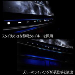 アルパイン(ALPINE) フローティングBIG X 11 キャラバン E26 専用 カーナビ 11型 ビッグX インテリジェントアラウンドビューモニター対応 XF11Z-CV-AM zenrin-ds 02