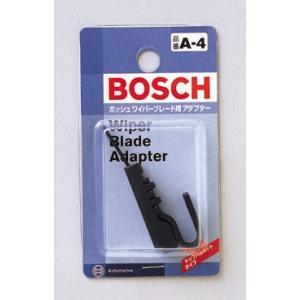 ボッシュ BOSCH/ボッシュ WBA 用 アダプター トップバヨネット WBAアダプター 品番A-4|zenrin-ds