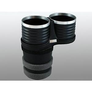 ALCABO/アルカボドリンクホルダー(センターコンソール用) メルセデスベンツ GLC (X253)(ブラック/リング カップ タイプ)  右/左ハンドル車  AL-B107BS|zenrin-ds