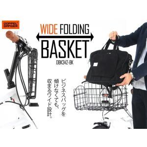 DOPPELGANGER(ドッペルギャンガー) 自転車カゴ ワイドフォールディングバスケット DBK342-BK(ブラック) 4589946134964|zenrin-ds
