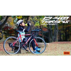 ドッペルギャンガー ジュニアロードバイク 適応身長目安:140-160cm D40J-RD 4589946135176|zenrin-ds