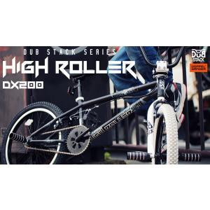 ドッペルギャンガー BMX DUB STACKシリーズ HIGHROLLER クルージング[ブラックカモフラージュデザイン] 前後ペグ付属 DX200 4589946135282|zenrin-ds