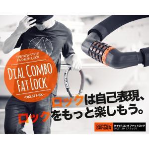 ドッペルギャンガー ダイヤルコンボファットロック 自転車フレームを傷つけにくい 5桁ダイヤル [パスワード自由設定] DKL371-BK 4589946137002|zenrin-ds