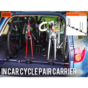 DOPPELGANGER(ドッペルギャンガー) 1〜2台用 自転車 車載 キャリア 固定 ホイールスタンド 付属 インカーサイクルペアキャリア DDS376-BK 4589946137514|zenrin-ds