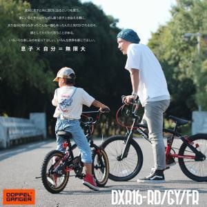 ドッペルギャンガー16インチ子ども用自転車 前後V型ブレーキ [適応身長目安:110cm〜] ブラック×レッド DXR16-RD ブラック 4589946137804|zenrin-ds