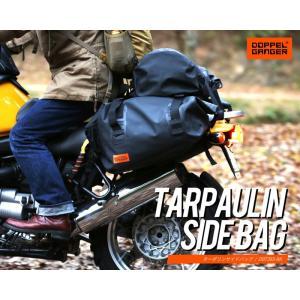 ドッペルギャンガー ターポリンサイドバッグ 40L バイク用 ターポリンバッグシリーズ DBT393-BK(ブラック) 4589946138740|zenrin-ds